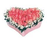 kalp içerisinde 9 adet pembe gül  İstanbul çiçek online çiçek siparişi