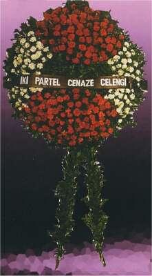 İstanbul uluslararası çiçek gönderme  cenaze çelengi - cenazeye çiçek  İstanbul çiçek online çiçek siparişi